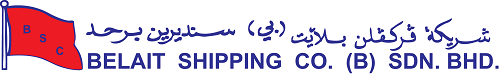 Belait Shipping Company Sdn Bhd Logo